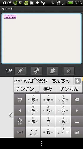 Screenshot_2013-06-19-05-55-33.png