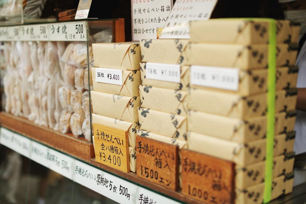 2013 Tokyo Food_080