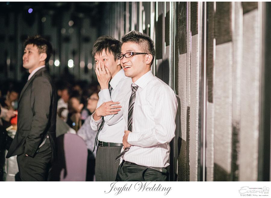 Mason & Vivia 婚禮記錄 _00147
