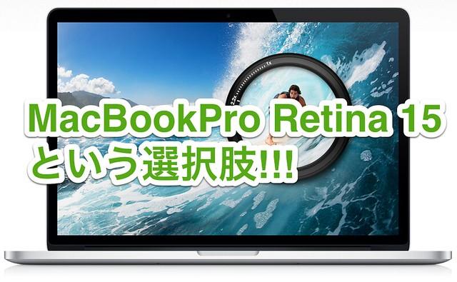 MacBookProRetina15