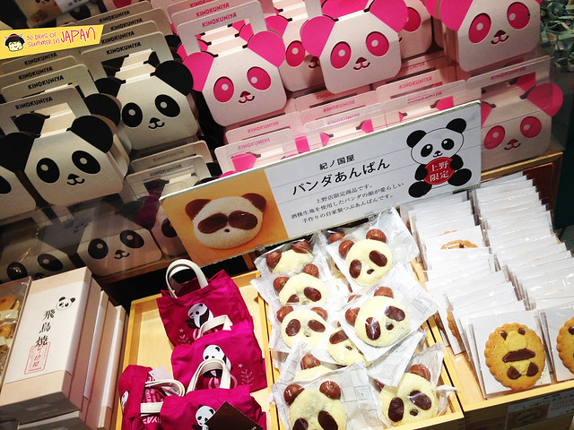 Panda cookies and gift bag - Ecute - JR Ueno Station