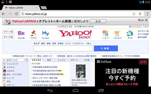 Screenshot_2013-09-19-03-42-22
