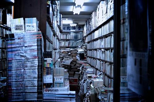 Antiquarian bookstore.