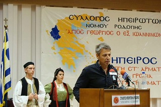 Σύλλογος Ηπειρωτών Ροδόπης Εκδήλωση για τα 100 χρόνια απελευθέρωσης των Ιωαννίνων