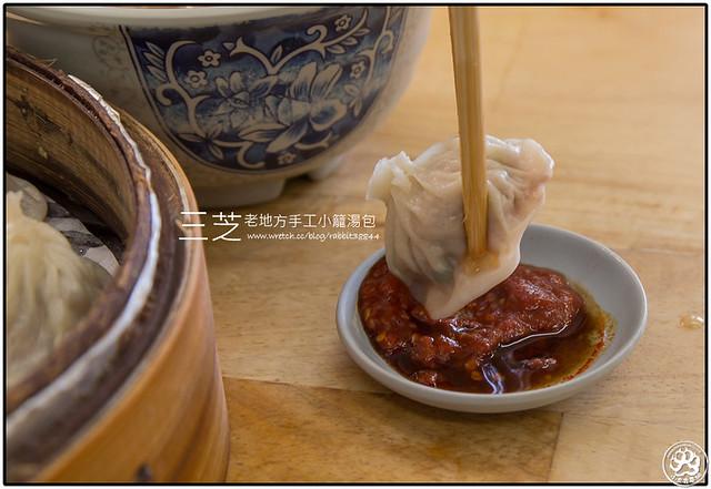 三芝-老地方手工小籠湯包