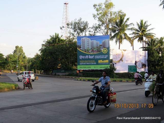 Hoarding oppoite S P Office - - Visit Vastushodh Projects' UrbanGram Kolhapur, Township of 438 Units of 1 BHK 2 BHK Flats, behind S. P. Office, near Dream World Water Park, Kolhapur 416003 Maharashtra, India