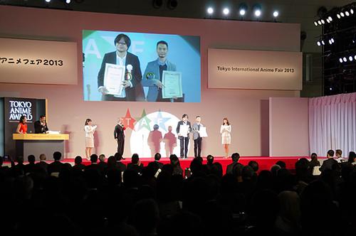 131023(1) - 歷經12年,全新的東京動畫大賞「Tokyo Anime Awards Festival 2014」將在2014/3/22隆重開辦!