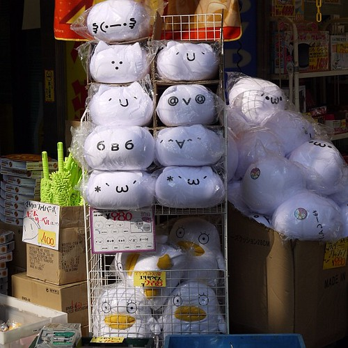 Kaomoji cushions #kaomoji #emoticons #cushion #akihabara...