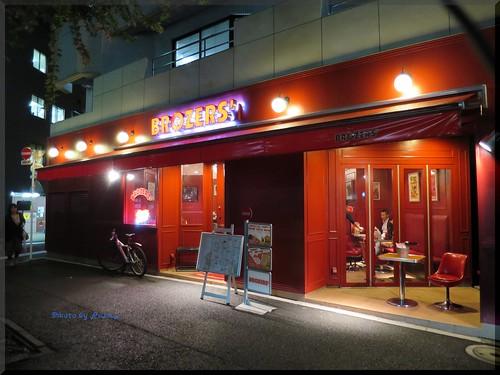Photo:2013-10-25_ハンバーガーログブック_【新富町】BROZERS'新富町店 店名が変わりましたよー-01 By:logtaka