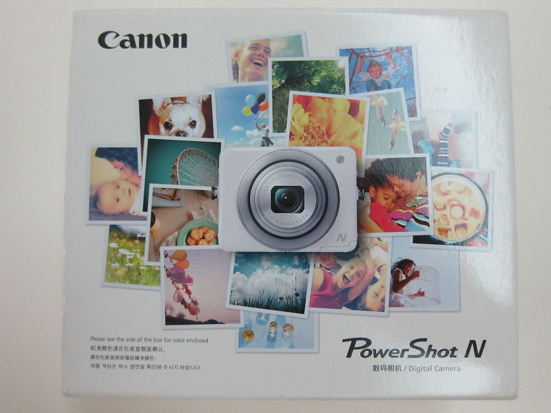 Canon PowerShot N - Box Front