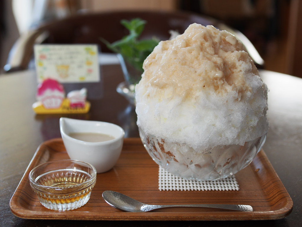 Japanese Ice Shaved - Marron Milk