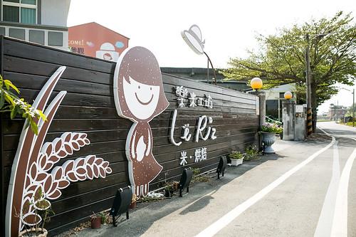大門1_樂米工坊