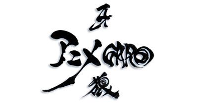 131126(2) - 特攝監督「雨宮慶太」原創英雄《牙狼 <GARO>》將推出動畫版、起用2014年新作《絕狼》女編劇!