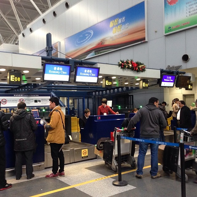 Air Koryo check-in at Beijing International Airport is counter E today. Moved from its regular spot.