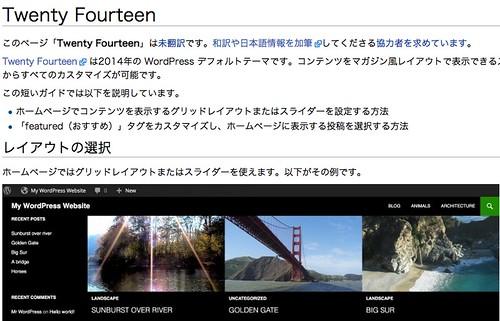 スクリーンショット 2013-12-17 1.10.39