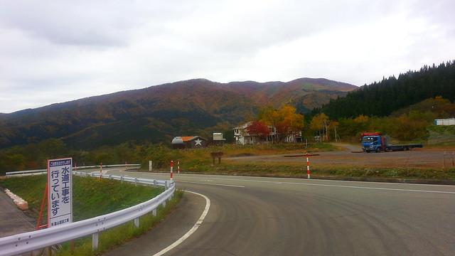Nyuto Onsen