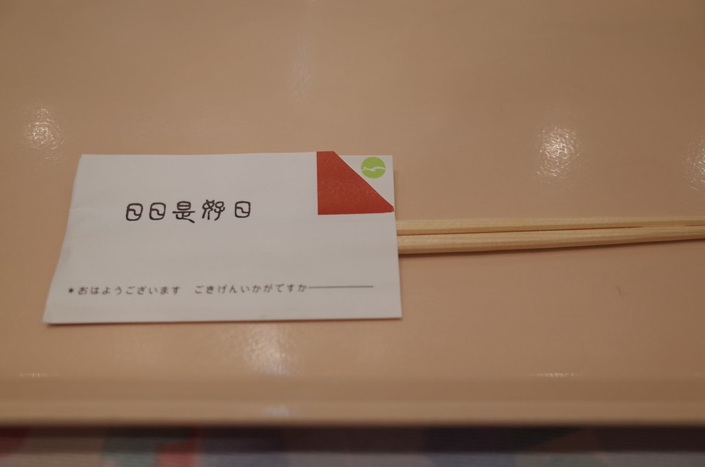 R0130875.JPG