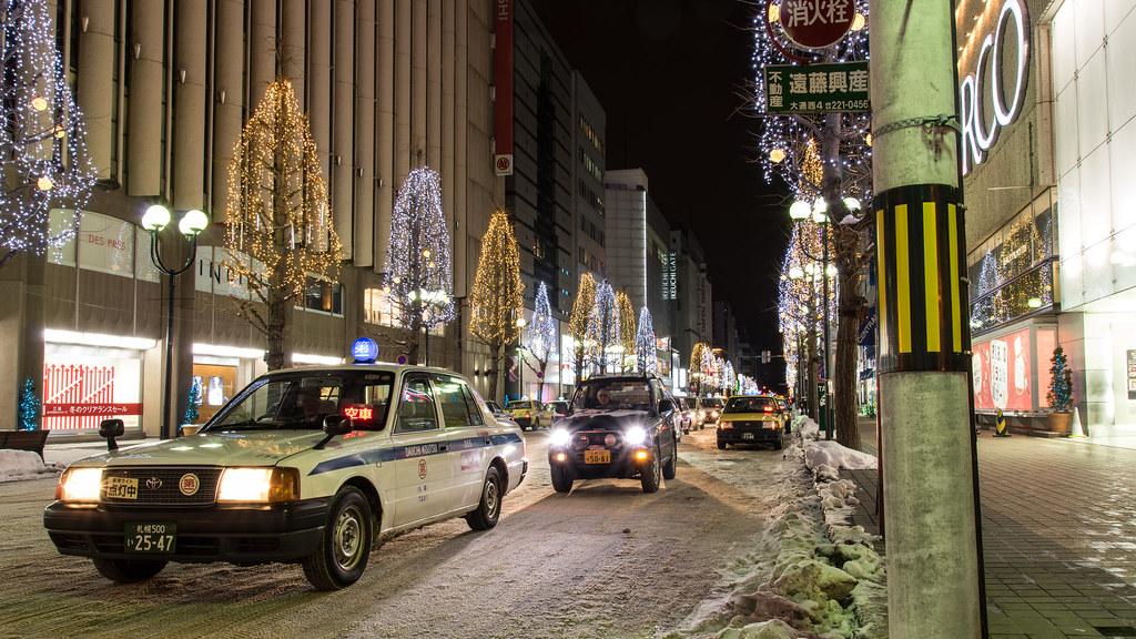 我也從北海道回來了