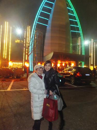 北京海峽兩岸美食文化論壇 132