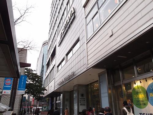 fukiya001