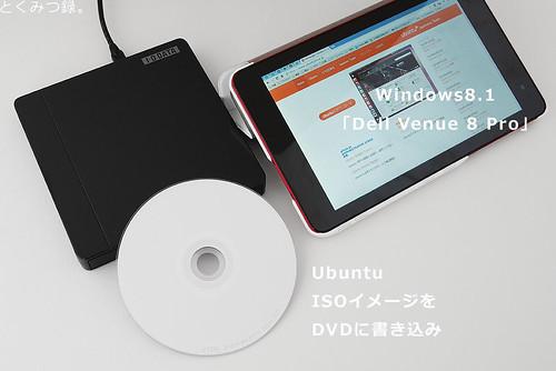 WindowsXPノートにUbuntuをインストールしてみた