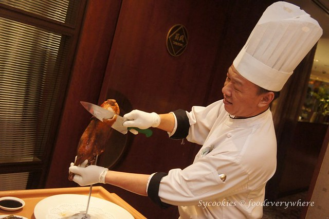 7.si chuan dou hua beijing roasted duck promotion @ park royal hotel (16)