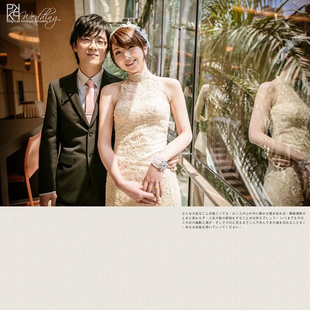 20140323PO-012
