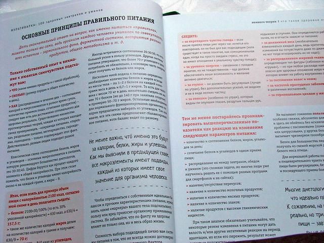 book2-3