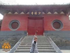 Mon, 07/07/2014 - 16:16 - Small Canon Fist Demonstartion Shaolin Kung Fu India