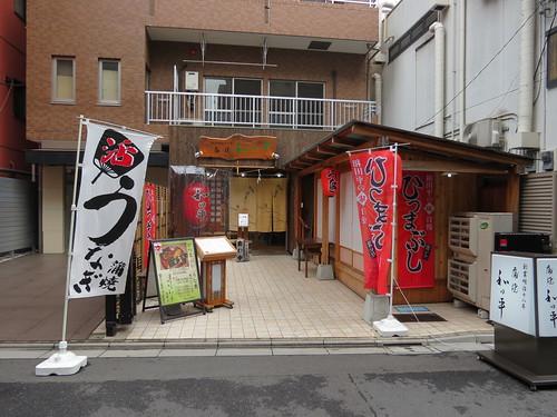 Hitsumabushi restaurant, Asakusa