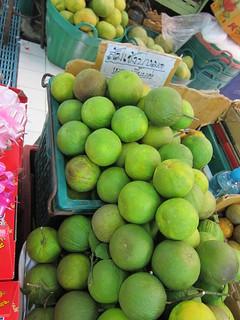 citrus  Thai ส้มเช้ง