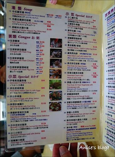 香港美食東寶小館_027