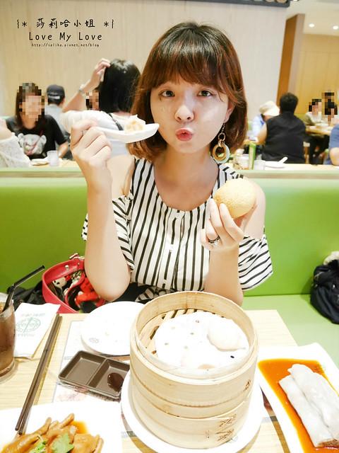 台北車站餐廳美食推薦添好運港式飲茶港式料理 (27)