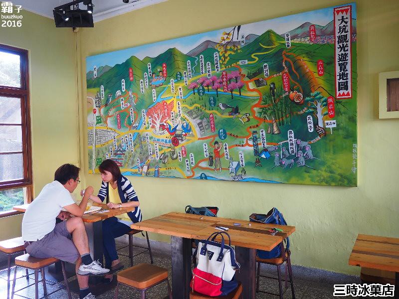 30017449102 0ab1822078 b - 三時冰菓店,台灣水果台灣茶碰撞出杏仁豆腐冰新滋味~(已歇業)