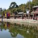 Beijing - Summer Palace - Suzhou Street