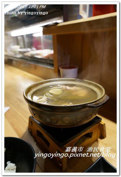 嘉義市_漁民食堂20130616_DSC04323