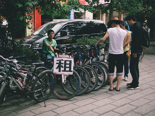 【單車地圖】<br>雲南麗江古城 9309281042 c281c03291