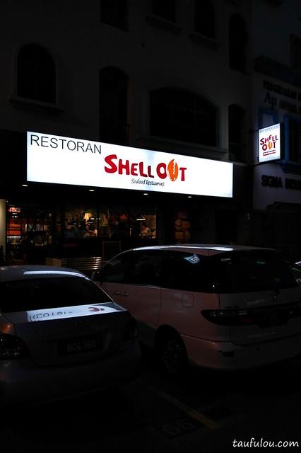 shell seafood (1)