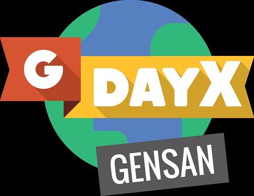 GDayX GenSan, Google Day GenSan, Google Days