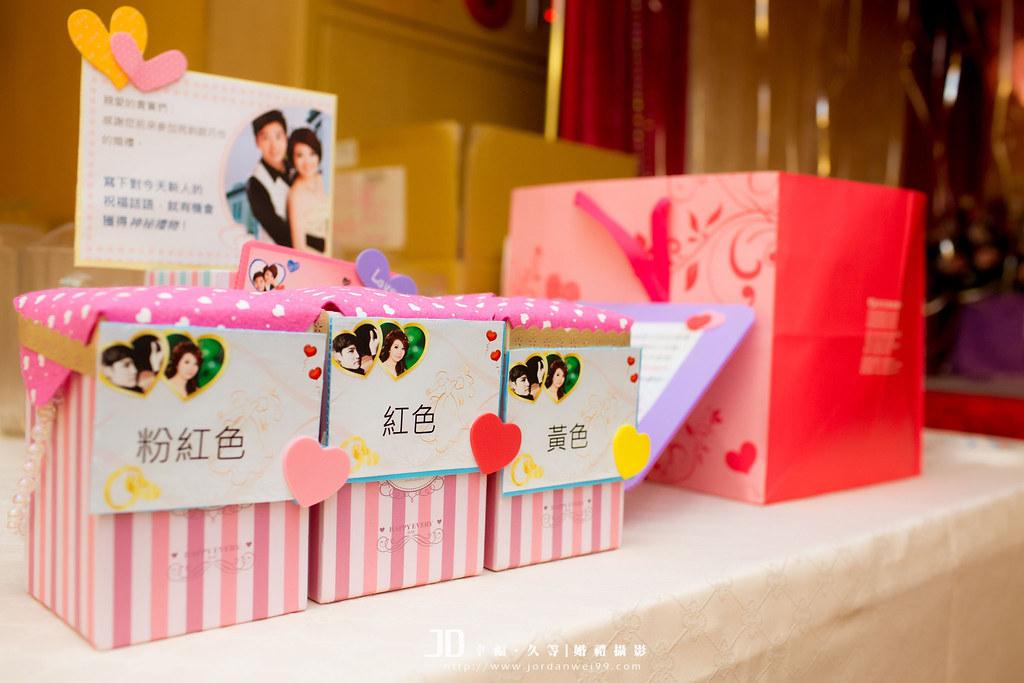 20130623-亮鈞&巧伶婚禮-174