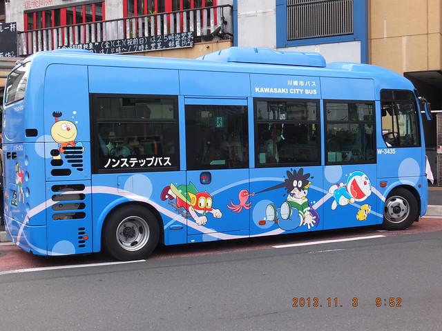 DSCF3935