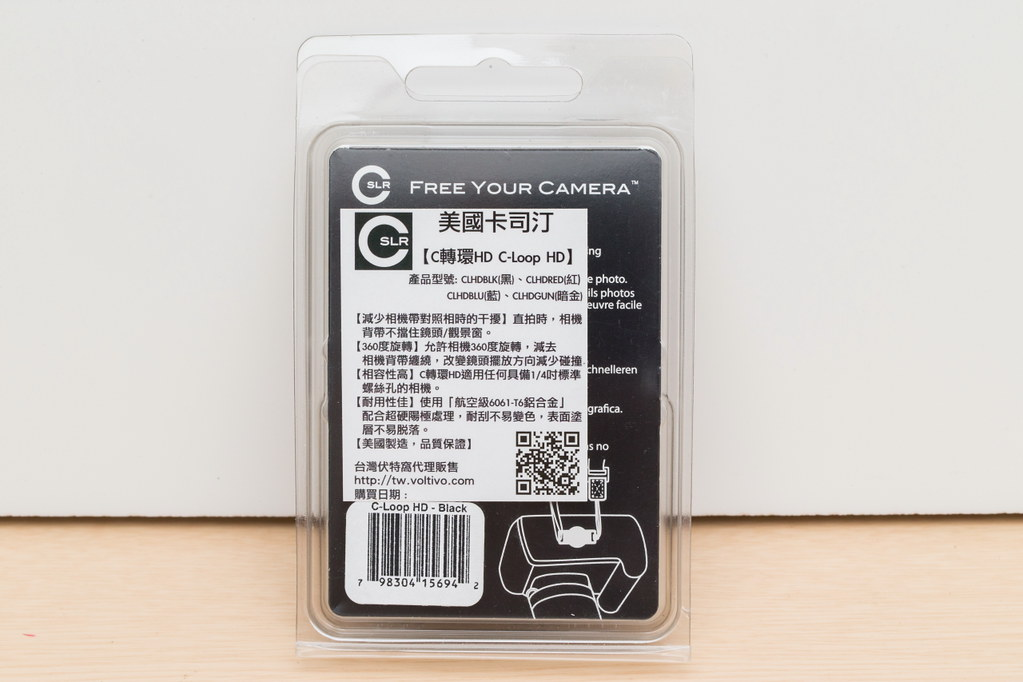 Custom SLR C轉環HD-002