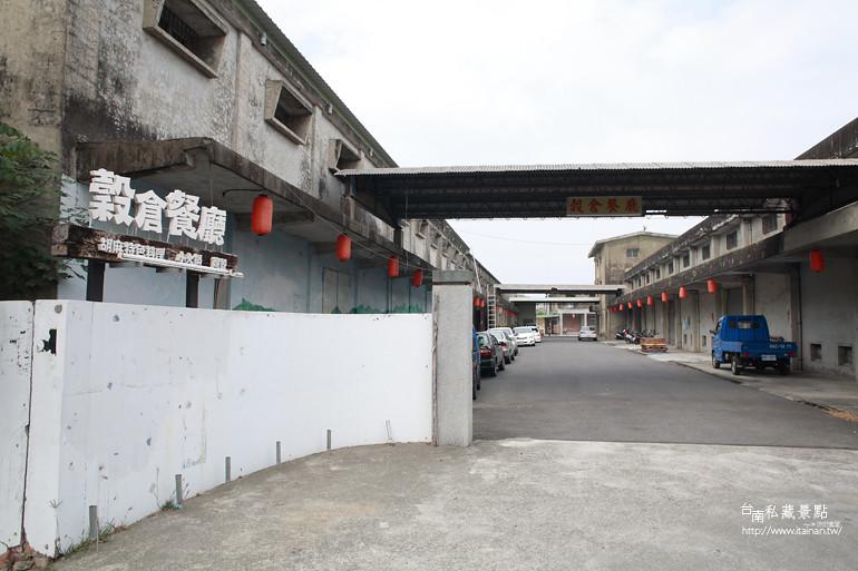 台南私藏景點--西港穀倉餐廳 (1)