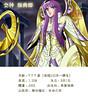 [Imagens] Saint Cloth Myth - Athena Kamui 11397987073_645a3f0a52_t