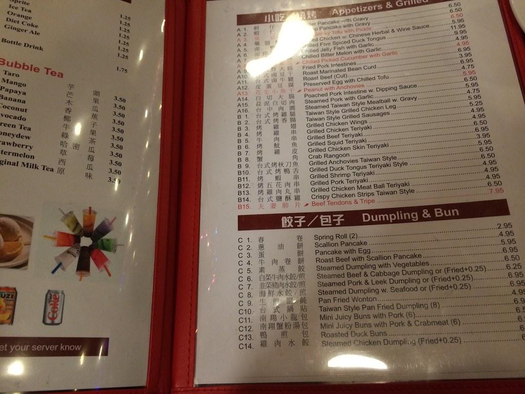 Dumpling Cafe