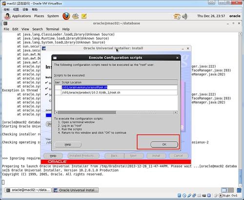 install 10.2.0.1 10gR2 9