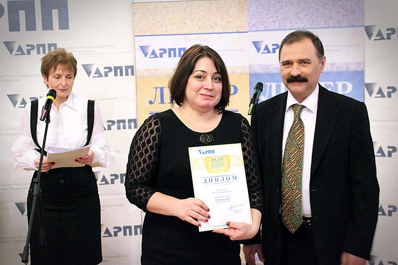 Марина Прохорова, Вита