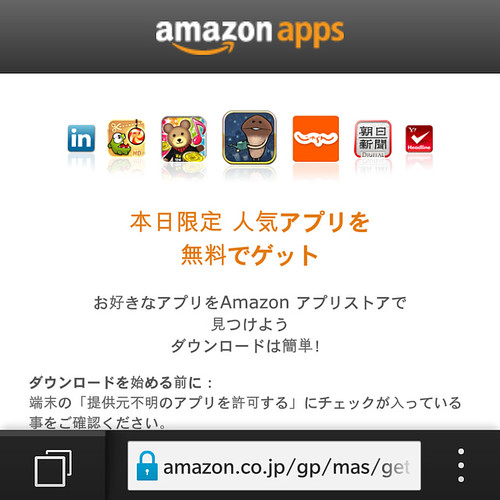 IMG_20140223_223805