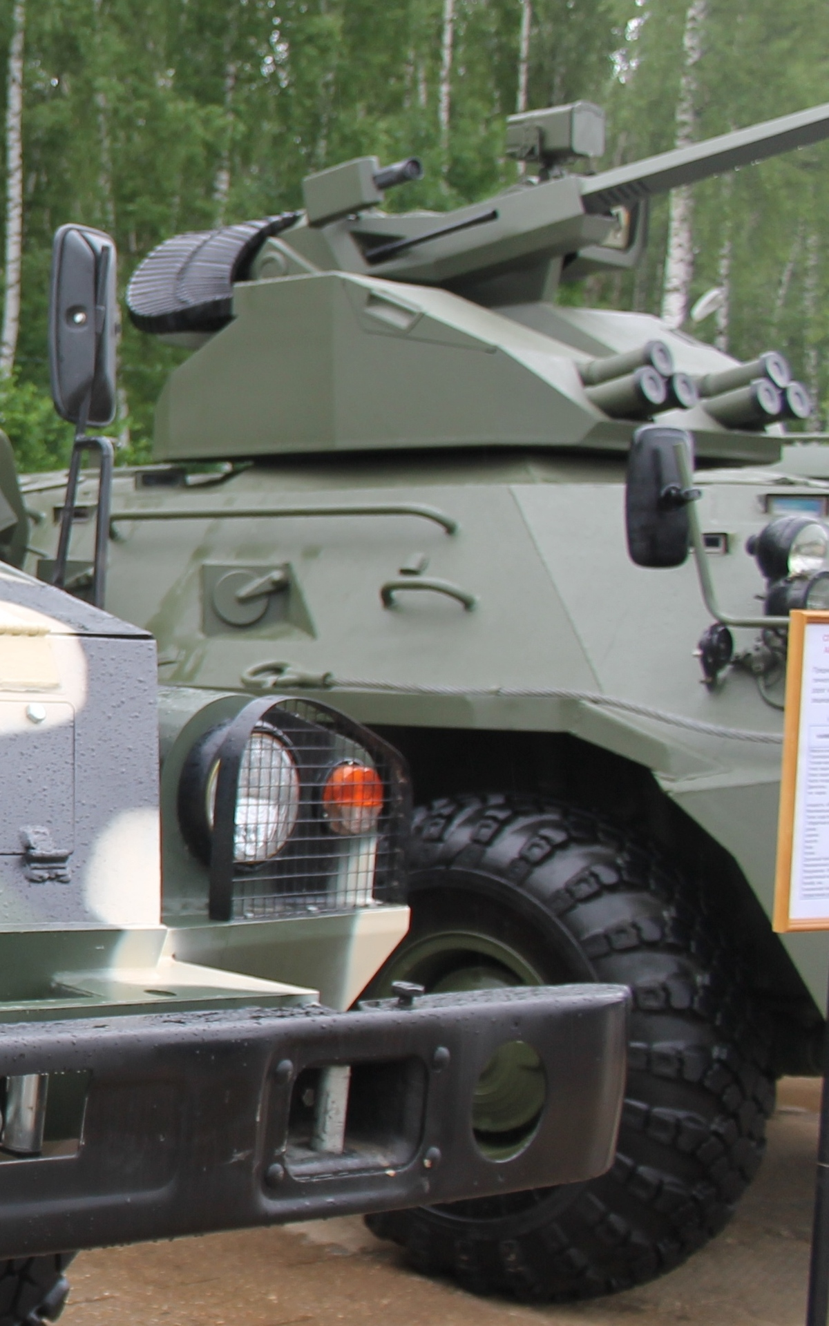 Russian Ground Forces: News #1 - Page 36 14121604880_69858b5c61_o