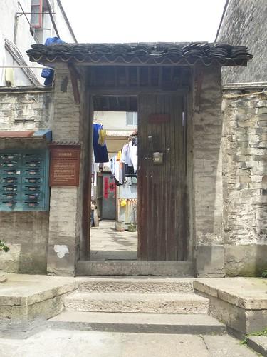 Zhejiang-Shaoxing-Vieille ville (44)